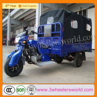 China Manufacturer Low Price 150cc, 200cc,250cc Lifan Zongshen Engines pedal cargo tricycles, van cargo tricycle cargo bike