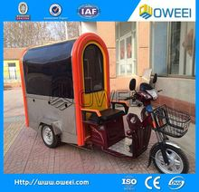 fast food selling vechicle tricycle food car