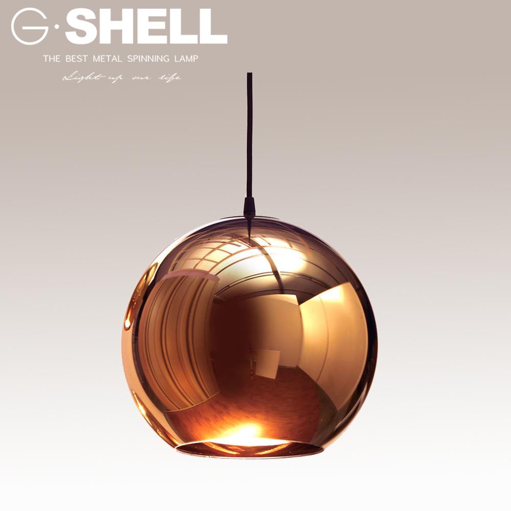 Brass Ball Copper Shade Glass Pendant Lamp