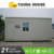 Yaoda container homes for sale usa