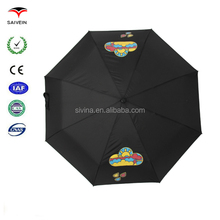 magic color change when meet the wet,new innvention umbrella for wholesale