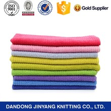 face use customized colorful skin harmless striated microfiber glasses cleaning cloth