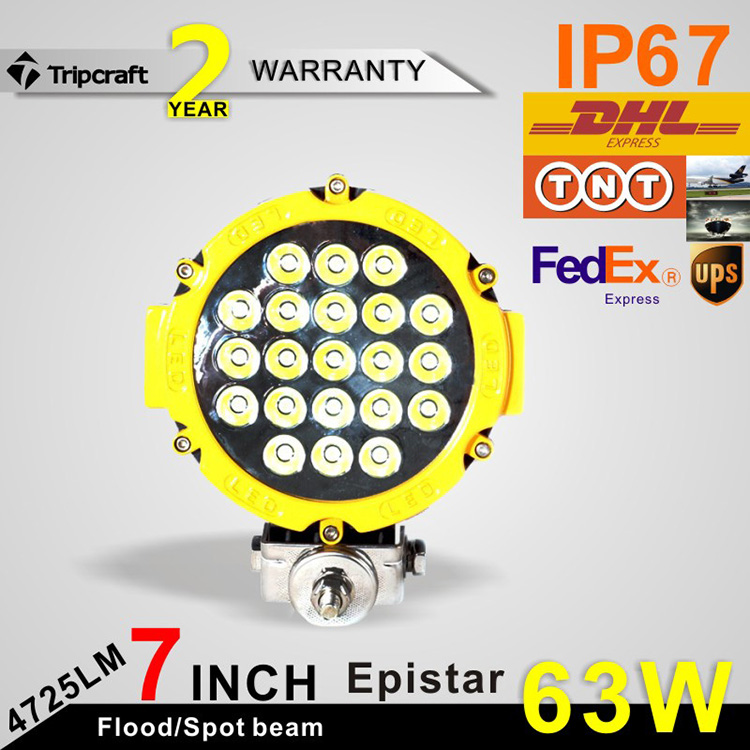 Flood and Spot beam light for option 63w 7'' car light bulbs, high lumen output 4725 lumen car light bulbs