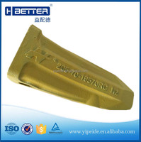 spare parts for excavator bucket teeth 205-70-19570RC