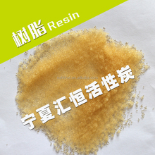 drinking water treatment amberlite ion exchange resin