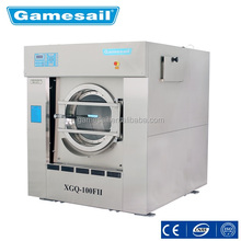 15kg-100kg Clothes/blanket/bed sheet used industrial washing machine