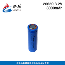High capacity 12.8v 20ah rechargeable lifepo4 26650 battery pack for electric vehicles