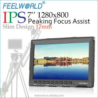 "FEELWORLD super-slim 7"" hdmi monitor specially designed for photo slider"