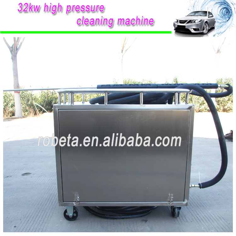 Four guns diesel high pressure washer/mobile car steam washer 12v