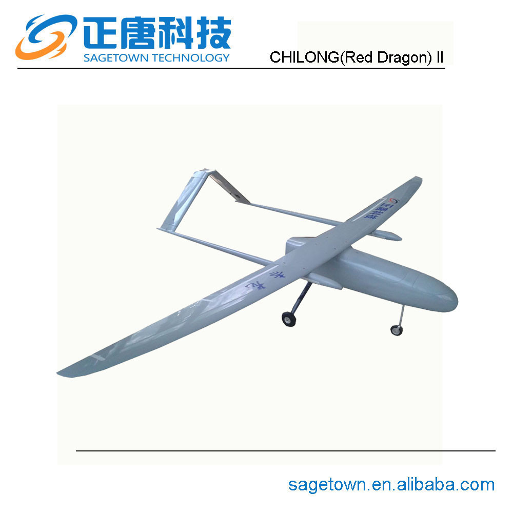 CHILONG(Red Dragon) II 4hrs endurance fixed wing surveying unmanned plane