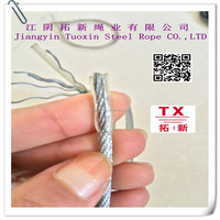 Zinc Plated 3mm Clutch Wire