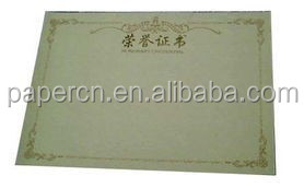 High quality certificate of water mark paper multicolor printing and security
