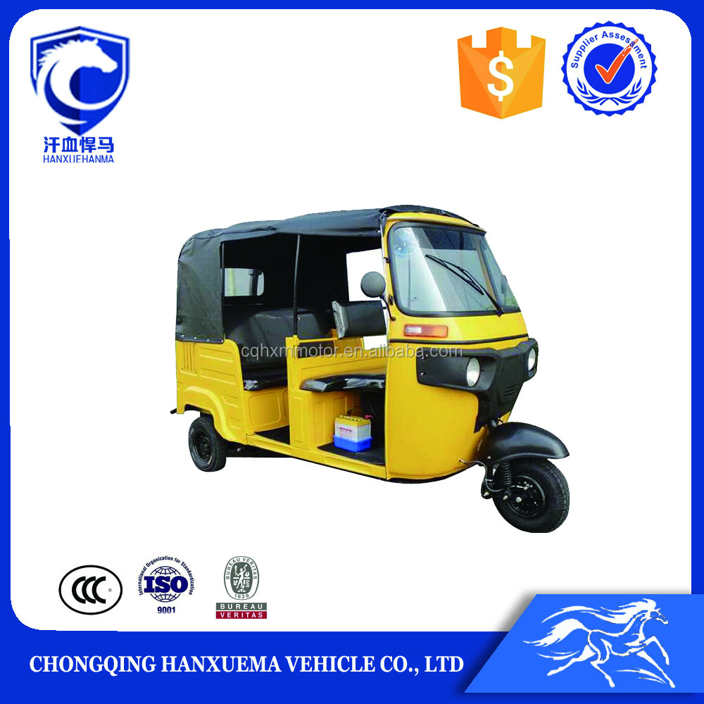 2016 New Products Made in Chongqing 200CC Water Cooled Engine Passenger Bajaj Tricycle Tuk for Sale