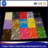new design panel 3d decorative wall covering panels