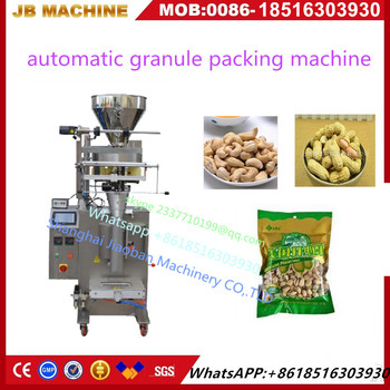 Popular Professional Atomatic Granule Packing Machine Automatic Granule Sealing Packing Machine CE approved