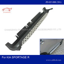side step for KIA SPORTAGE R,sportage R running board,KIA foot plate/pedal plate