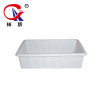 350 litres plastic poultry feed trough for pigs