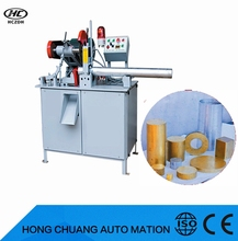 Automatic Brass Bar Cutting Machine Copper pipe cutting machine