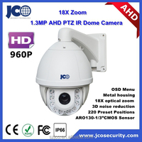 18X optical zoom vandal proof AHD CCTV Camera outdoor ptz camera with recording