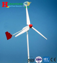 1kw low rpm permanent magnet wind generator for home use