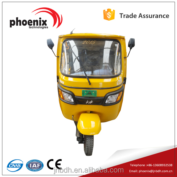Good aftermarket service three wheeled motorcycle