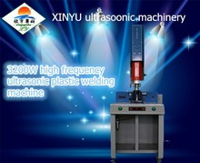 15KHz ultrasonic plastic standard welding machine for electron,stationery,packing,motor vehicle ... etc