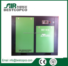 Bristol best-75F(B) 75kw high efficiency screw air compressor