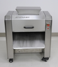 Automatic Chicken Cutting Machine Chicken Cutter Poultry Chopper