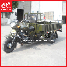 150cc 3 Wheel ATV Motorcycle buy direct from China tricycle factory