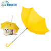 18inch' 8K china wholesale yellow pet dog umbrella for dogs