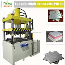 foshan small four pillars hydraulic press /forming hydraulic press/extrusion hydraulic press for aluminum metal celing