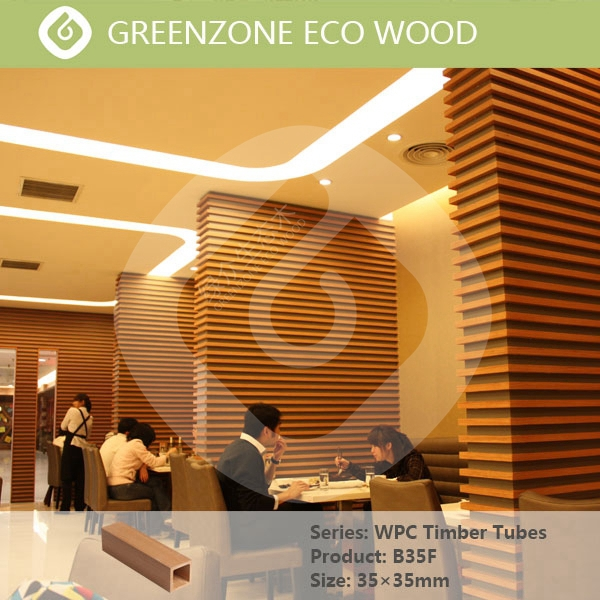 high quality flexible design new tech non toxic indoor plastic imitation wood board
