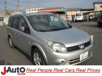 2005 Nissan Lafesta B30 Japanese Used Car