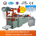 JL-XY Makeup Round Padding cotton Machine
