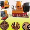small sawdust compressor/pellet machine / flat die