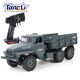 2.4G 6WD military RC truck climbing off road toy rc car