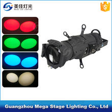 200W 3in1 RGB cob profile led studio lighting