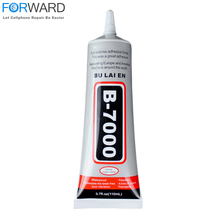 FORWARD Best 110ml MultiPurpose B-7000 Industrial <strong>Adhesive</strong> For Repair Phone Screen