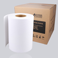 260gsm RC Photo Paper Waterproof Photo Paper