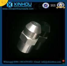 water spray nozzle air and water spray nozzle for washing