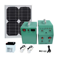 home and industrial solar power generator