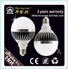 New design hot sale motorcycle turn signal light plastic housing plastic housing bulb