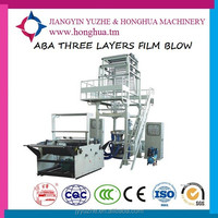 high speed ABA Three Layer high quality pe Film Blowing Machine