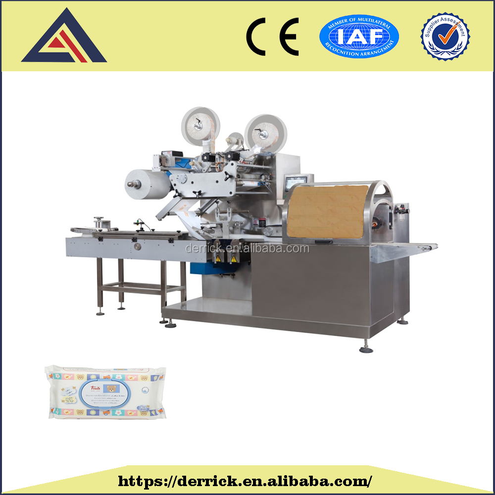 2016 Baby wet tissue packing machine packing 30-120pcs wet tissue