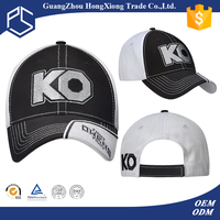 2D embroidery 6 panel two color free baseball cap pattern