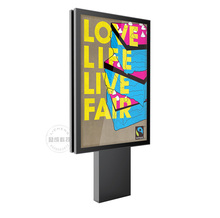 LC free standing commercial advertising mupi led light box with competitive price