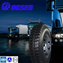 Hotselling factory truck tyre with low Chinese market price