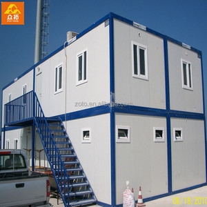 High cost-effective low price modern prefab container homes from China