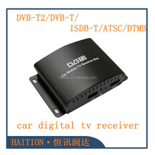 watch tv in car isdb-t dvb-t2 digital satellite tv receiver