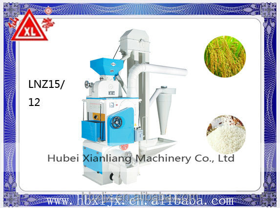 rice mill mini ric milling line compact rice mill raw rice mill plant